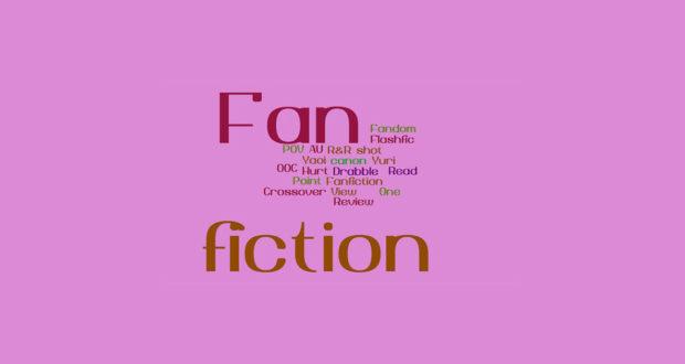 Alla scoperta della fan fiction