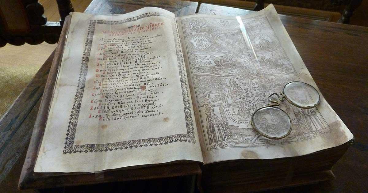 Maledizioni medievali per proteggere i libri