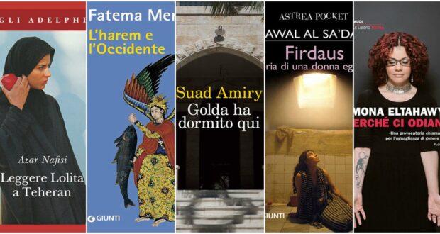 Libri scritti da donne musulmane